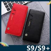 三星 Galaxy S9/S9+ Plus 皮紋保護套 皮革側翻皮套 隱形磁扣 商務錢包款 支架 插卡 手機套 手機殼