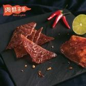 肉鬆王國-泰式酸辣豬肉乾
