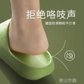 拖鞋女 超厚底外穿超軟超舒服踩屎感軟底涼拖鞋女男夏室【免運】
