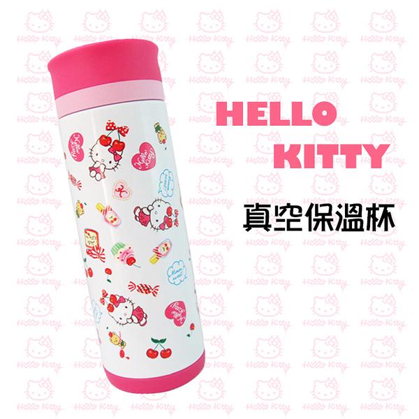 【Hello Kitty】繽紛白色真空保溫杯350ml (KF-5605W)