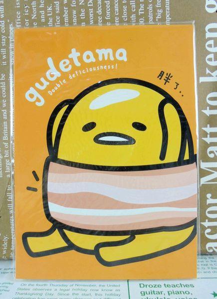 【震撼精品百貨】蛋黃哥Gudetama~蛋黃哥便條本-胖了~