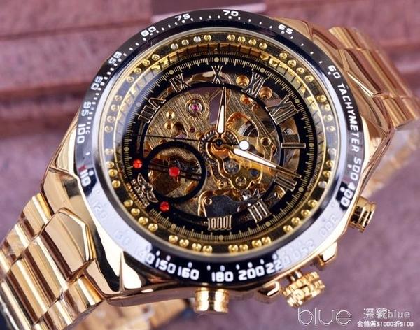 WINNER WATCH 男士半自動機械手錶男錶金色機械手錶歐美流行外貿  【快速出貨】