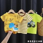 夏季寶寶短袖T恤純棉嬰兒上衣服兒童短袖女童小孩半袖衫男童夏裝 創意家居