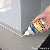 膠水玻璃膠水防水防黑 廚衛防霉密封膠 白色 中性收邊膠硅膠 交換禮物