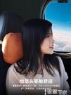 汽車頭枕 汽車頭枕護頸枕適用奔馳邁巴赫車用靠枕頸枕座椅腰靠用品枕頭 【99免運】