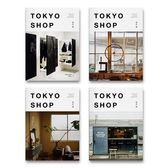 (二手書)TOKYO SHOP 東京選(4款封面隨機出貨)
