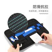 收納板耳機數據線平板移動硬盤充電寶器雙面彈性收納包