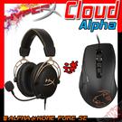 [ PC PARTY  ]   送KONE PURE SE 滑鼠 金士頓 KINGSTON HyperX Cloud Alpha 金色 耳機