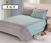 床單 棉質老粗布床單單件雙人1.5/1.8/2米全棉單人加厚被單學生1.2m床【中秋節禮物好康八折】