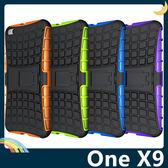 HTC One X9 輪胎紋矽膠套 軟殼 全包帶支架 二合一組合款 保護套 手機套 手機殼