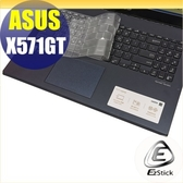 【Ezstick】ASUS X571 X571GT 奈米銀抗菌TPU 鍵盤保護膜 鍵盤膜