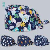 亮羽印花女醫生護士帽帽子工作帽葫蘆帽男 格蘭小舖
