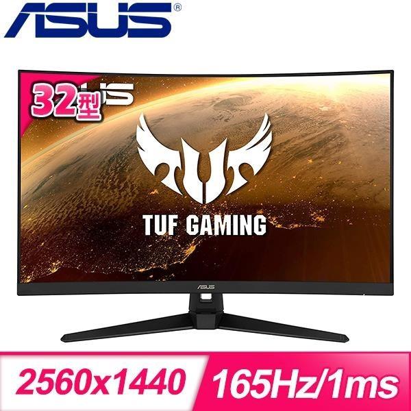 【南紡購物中心】ASUS 華碩 TUF Gaming VG32VQ1B 32型 2K曲面電競螢幕