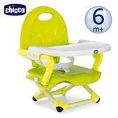 chicco-Pocket snack攜帶式輕巧餐椅座墊-萊姆綠