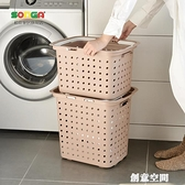 家用臟衣籃衛生間臟衣服塑料收納筐放衣服的洗衣籃子臟衣筐臟衣簍NMS【創意新品】