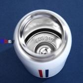 保溫水壺 保溫水杯 彈跳蓋 不銹鋼 大容量