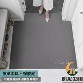可擦洗入戶地毯門墊家用入戶門可裁剪pvc免洗門口腳墊子【創世紀生活館】
