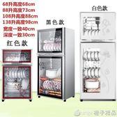 220V 138L 消毒柜家用立式不銹鋼小型高溫雙門消毒碗柜迷你台式QM   橙子精品