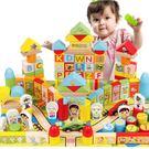兒童大積木實木制寶寶益智玩具桶裝 Lpm1143【kikikoko】