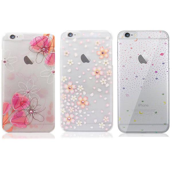 APPLE iPhone6/6S plus MEGA KING 施華洛世奇 漸層鑽殼【葳訊數位生活館】