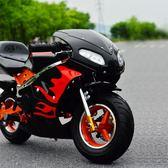 【帶燈】小型摩托車迷你小跑車小摩托車49cc成人汽油兒童【快速出貨82折優惠】