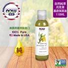【NOW娜奧】Now Foods 純月見草保濕油 118ml ~7690~現貨