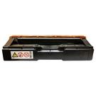 Hsp RICOH SP-C250S 黑色相容碳粉匣 適用SP-C261DNw/SP-C261SFNw