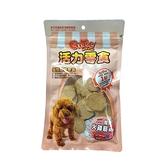寵物家族-活力零食-鮭魚火雞筋圓片(KR234)120g