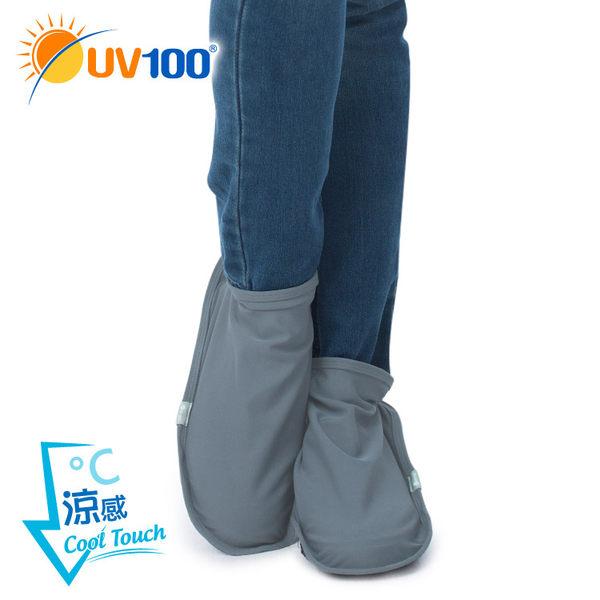 UV100 防曬 抗UV-涼感彈力腳套-女