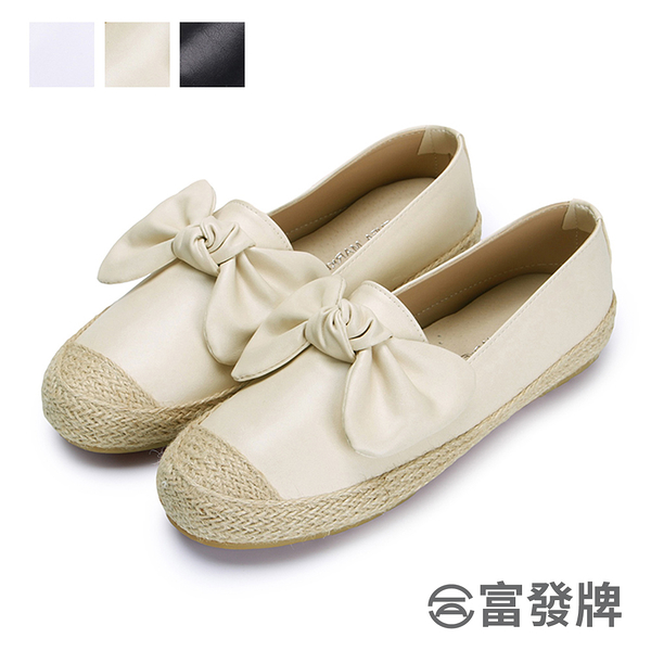 【富發牌】皮質蝴蝶結草編懶人鞋-黑/白/杏 1BA90