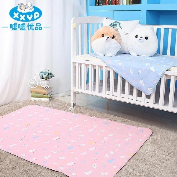 隔尿墊 紗布嬰兒防水可洗純棉透氣大號寶寶新生兒童用品防漏墊夏季
