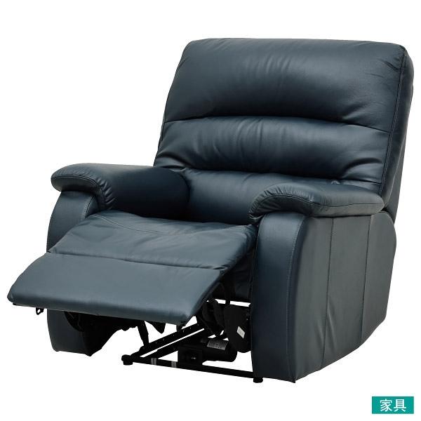 ◎全皮1人用頂級電動可躺式沙發 BELIEVER NV NITORI宜得利家居