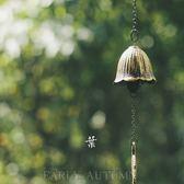 鑄鐵風鈴 楓葉復古日式和風寺廟掛飾生日禮物