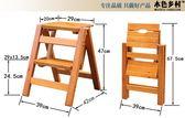 鋁梯 家用折疊梯子 實木梯凳小木梯 2層台階梯收縮凳子 折疊凳便攜梯子 都市韓衣