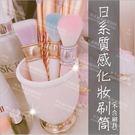 美甲沙龍日系時尚古典筆筒-單入(皇室宮廷...