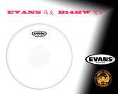 """【小麥老師樂器館】EVANS 鼓皮 B14HW 雙層 14"""" Heavyweight CTD"""