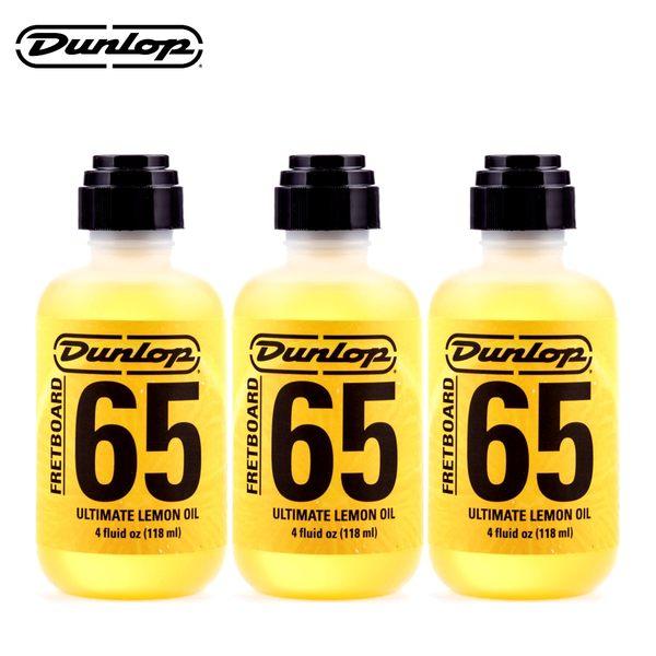 ★DUNLOP★JDGO-6554檸檬油綜合保養油-3入組~加送琴布X3