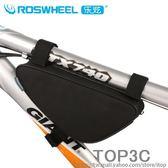 樂炫 自行車包三角包梁包山地車前包鞍包上管包工具包 騎行裝備「Top3c」