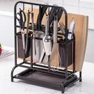 不銹鋼刀架廚房用品置物架家用大全多功能案板砧板架刀具座收納架 夏季新品
