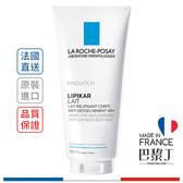 La Roche-Posay 理膚寶水 身體濕潤霜 200ml【巴黎丁】