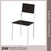 ★多瓦娜 17153-929002 耐磨鐵刀木色餐椅