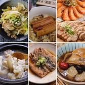 【搭伙伴】簡單料理*家庭歡聚套餐組