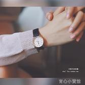 A145《如煙》文藝復古簡約刻度學院風小錶盤裝飾森繫手錶女 新年特惠