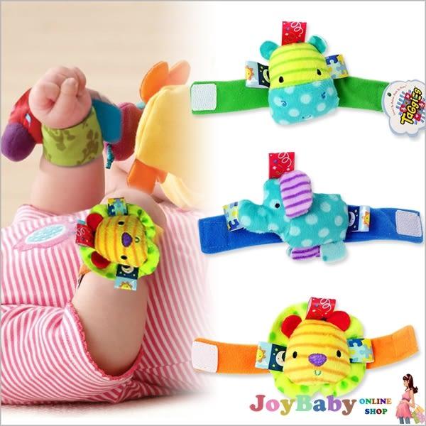 手腕帶手環玩具可愛動物手搖鈴寶寶搖鈴-JoyBaby