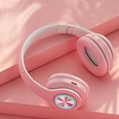 華為耳機頭戴式藍芽有線無線兩用發光游戲運動型耳麥電腦手機男女通用插卡音樂 美眉新品