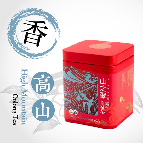 山之翠 高山烏龍茶(75克/二兩裝)紅色罐裝