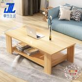 一件85折免運--茶幾簡約現代客廳邊幾傢俱儲物簡易茶幾雙層木質小茶幾小戶型桌子 XW