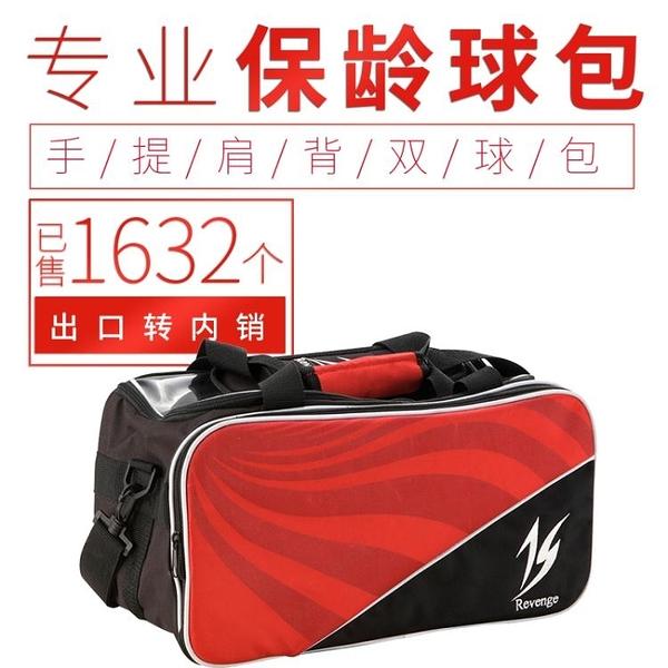 出口轉內銷 熱銷保齡球袋手提式雙球袋 CS-01-11