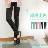 OB嚴選《BA1367-》纖直出色~直腿顯瘦雪花鬆緊窄管褲‧5色--適 S~XL