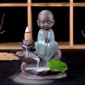 陶瓷倒流香爐創意香薰爐檀香爐家用塔香爐 LQ6029『夢幻家居』